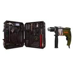 Kit Taladro Percutor Bauker 1/2 750W + 48 accesorios